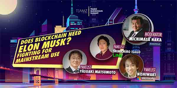 mainstream use blockchain summit